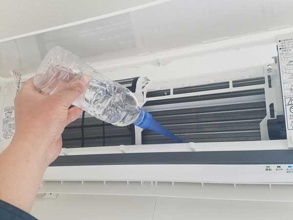 エアコン排水チェック