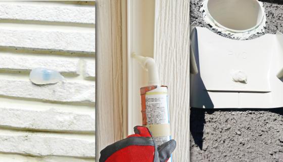 エアコン工事の際のビス穴、ビス上の防水処理