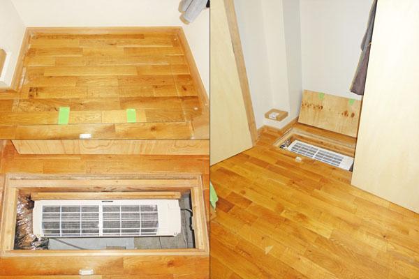 エアコン・床下設置