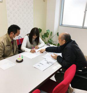 新築エアコン工事ご来社相談:2017-03-13