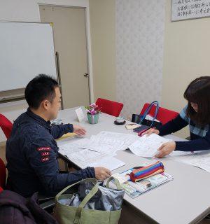 新築エアコン工事ご来社相談:2018-12-15